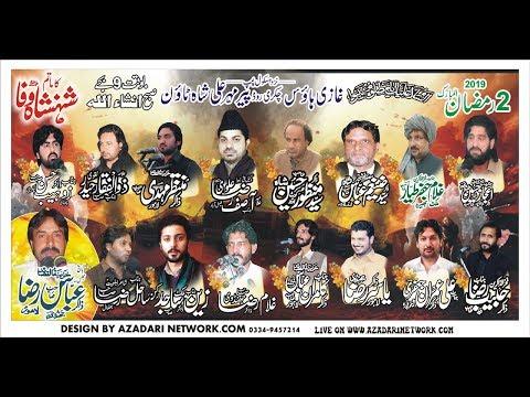 Live  Mjalis Aza  02 Ramzan (jalsa Zakir Abbas Jahndvi) chakri Road Rawapindi 2019