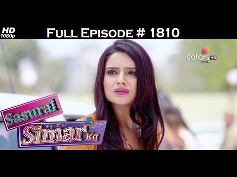 Sasural Simar Ka - 25th April 2017 - ससुराल सिमर का - Full Episode (HD) thumbnail