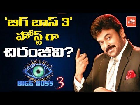 Breaking News : Bigg Boss 3 Telugu Host Chiranjeevi? | Bigg Boss Telugu Season 3 | YOYO TV Channel