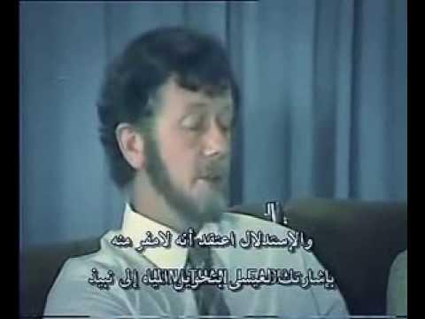 Ahmed Deedat - احمد ديدات   مناقشة محاضرة المسيح فى الإسلام - مترجم video