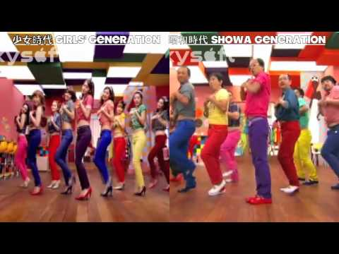 Gee: Girls Generation vs Showa Generation