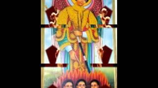 Mahebere Kidusan -Ye Ramaw Gebreal (Ethiopian Orthodox Tewahedo Mezmur)