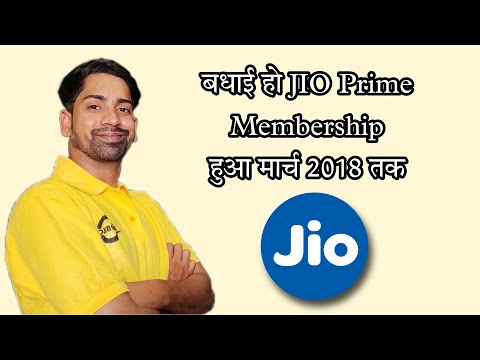 !! GOOD NEWS !! Jio Prime Offer !! Unlimited Data Till 31 March 2018
