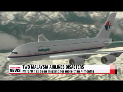 Malaysia Airlines dealing with another catastrophe
