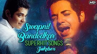 Best Of Swapnil Bandodkar | Jukebox | Superhit Marathi Songs | Chand Matala, Dur Dur & More