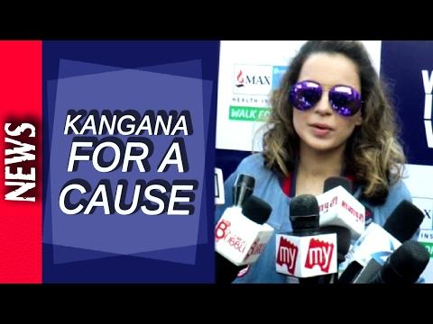 Latest Bollywood News - Kangana Ranaut Supports Max Bupa Walk For Health - Bollywood Gossip 2016