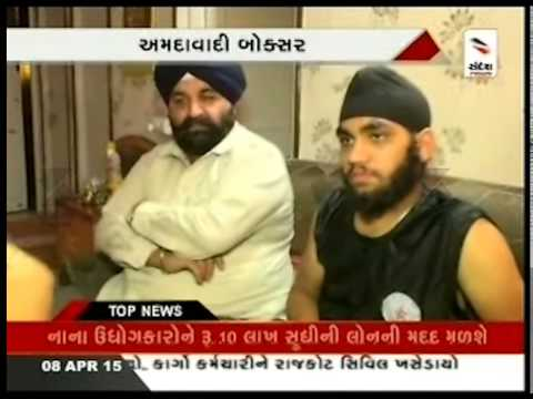 Sandesh News : Boxing champion from Ahmedabad