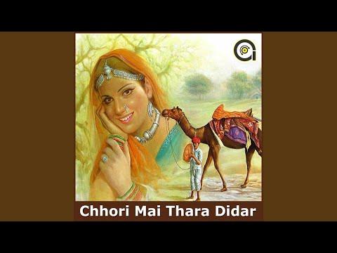 Gori Ghoonghat Me Sharmai video