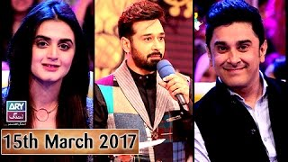 Salam Zindagi - Guest: Hira Mani & Mani - Amazing Talent Special 15th March 2017