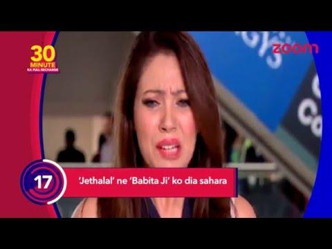 Jethalal Supports Babitaji In 'Taarak Mehta Ka Ooltah Chashmah' |  #TellyTopUp