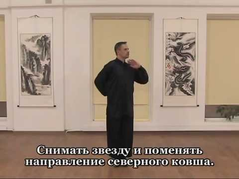 Chi-Gong / Qigong with Dr. Butrimov, Лечебный цигун для ЖКТ №1