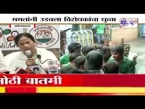 Mamata Banerjee's TMC win in West Bengal's electoral history