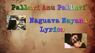 Naguva Nayana Lyrics with Song | Kannada Hit Song | Anil Kapoor