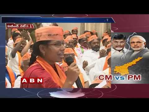 Reason Behind PM Modi Targeting AP CM Chandrababu Naidu | ABN Telugu
