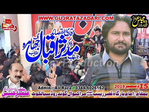 Zakir Mudassar Iqbal Jhamra | 15 December 2019 | Marakiwal Sailkot || Raza Production