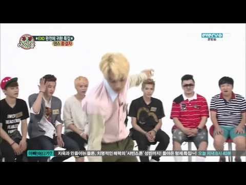 [FULL][720P] 130814 MBC Weekly Idol 주간 아이돌 - EXO