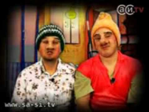 Саша и Сирожа - Паскуда