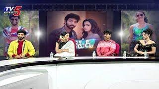4 Letters Movie Special Live Show | Eswar | Tuya | Anketa