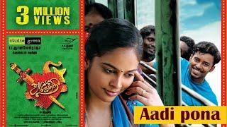 download lagu Attakathi  Song Aadi Pona gratis