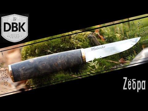 Лучший нож на нашей планете... Маланика Пуукко | DBK на русском | Перевод Zёбры