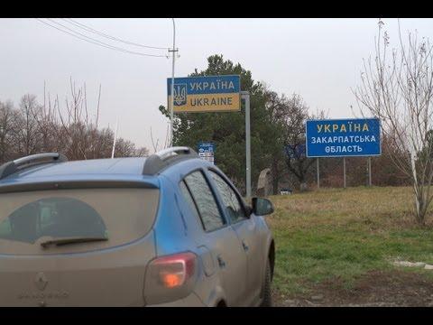 Тест Renault Stepway в приграничных селах Закарпатья
