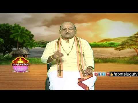 Garikapati Narasimha Rao About Idolatry | Nava jeevana vedam | Episode 1407 | ABN Telugu