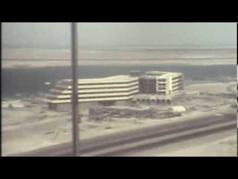 Abu Dhabi tourist club 1978