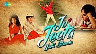 download lagu Pehla Nasha - Udit Narayan - Sadhana Sargam - gratis