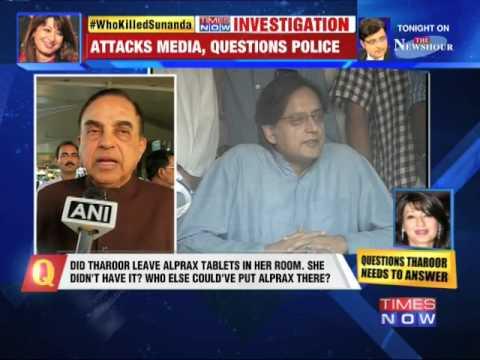 Shashi Tharoor Is Hiding Facts : Subramanian Swamy