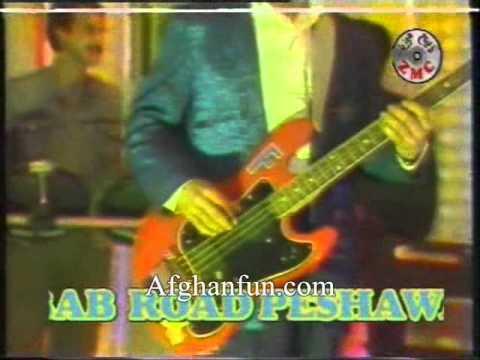 Afghan Music موزیک افغانی Afghani موسیقی افغانی video