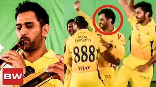 Dhoni's dance moves for CSK | TK1007