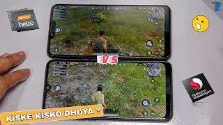 Helio P22 Ka Bada Bhai Aagaya ! 💪  what's inside Your Phone Best Budget chipset??