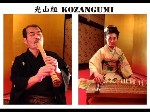 Lady Gaga Telephone cover/TEAM KOZAN(Shakuhachi, Koto)