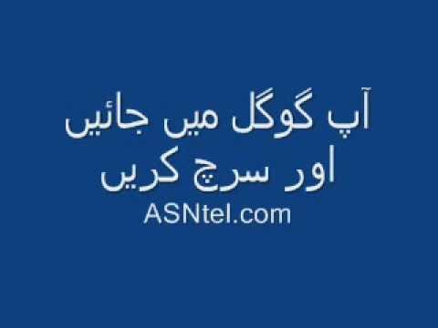 AsnTel Free Call any Mobile number in the world, Unlimitted Free Calls