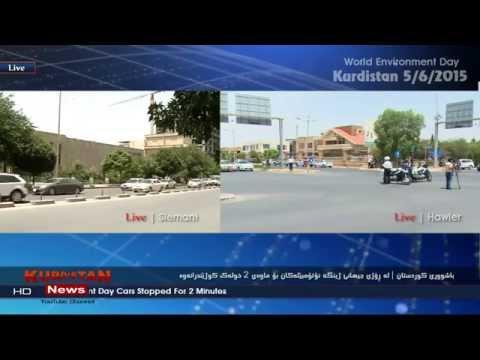 KURDISTAN   World Environment Day - باشووری کوردستان   ڕۆژی جیهانی ژینگە