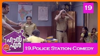 House Full - Housefull Movie Clip 19 | Police Station Comedy