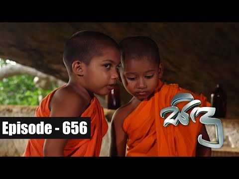 Sidu | Episode 656 11th February 2019