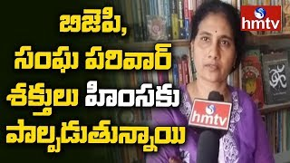 Social Activist Devi About Sabarimala Temple Issue  | hmtv