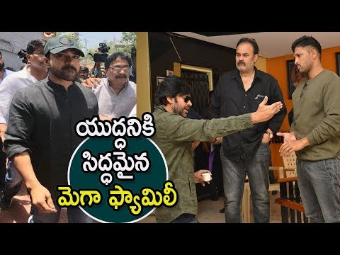 Pawan Kalyan At Film Chamber Over Comments On His Mother | RGV | Sri Reddy