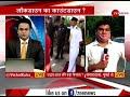 Covid-19: क्या Maharashtra में Lockdown का Countdown शुरू हो चुका है?   Latest News   Coronavirus