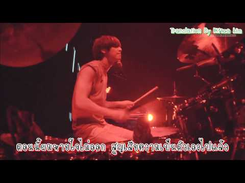 Cnblue   Where You Are  Thai Sub  Live Hd video