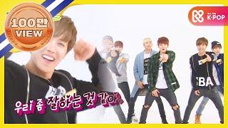 주간아이돌 (Weeky Idol) - 금주의 아이돌 BTS Random Play Dance (Vietnam Sub) MP3