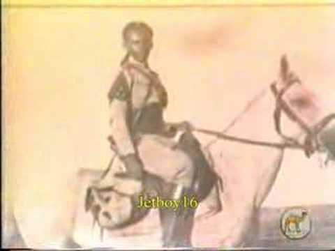 Eritrea Tigre Music By Ibrahim M al Gort video