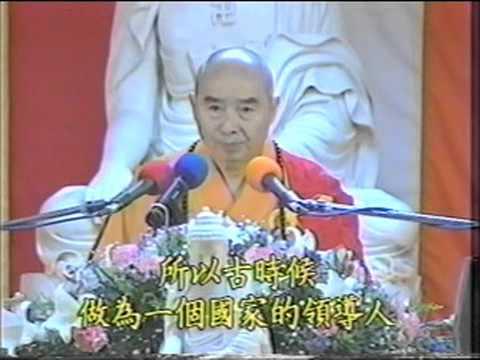 Kinh Vô Lượng Thọ (1994) Tập 21 - PS Tịnh Không