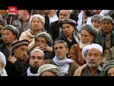 جریان کامل برنامه یادبود از سومین سالگرد درگذشت یگانه مارشال افغانستان و سخنرانی والی بلخ