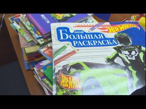 В рамках недели детской книги в Серпухове прошла акция «Подари сказку»