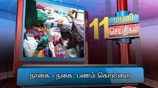 23RD MAY 11AM MANI NEWS