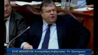 Έχασε εντελώς την ψυχραιμία ο Βενιζέλος - 11-2-2012