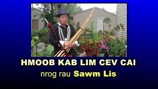 HMOOB KAB LIS KEV CAI: with Sawm Lis. S1E1.