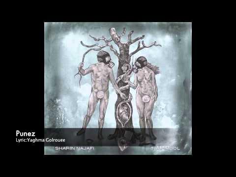 Shahin Najafi - Punez ( Album Tramadol ) video